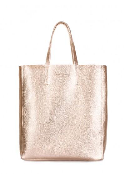 Золотая кожаная сумка City