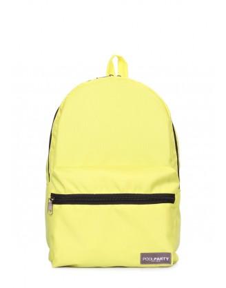 Желтый городской рюкзак Hike