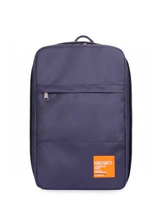 Рюкзак для ручной клади HUB - Ryanair / Wizz Air / МАУ