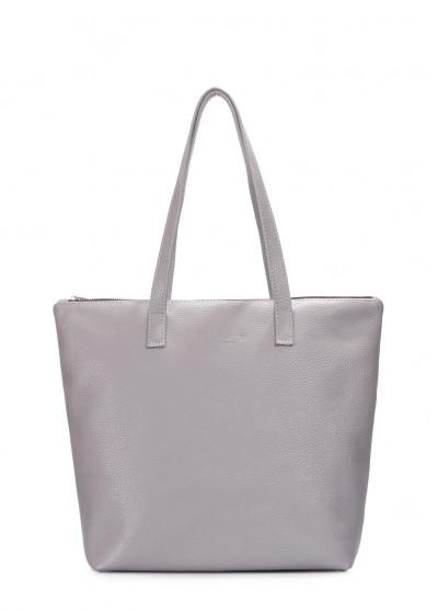 Серая кожаная сумка Secret