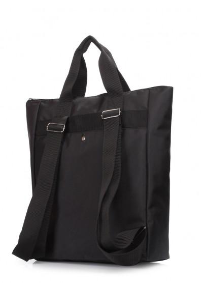 Многофункциональный рюкзак-сумка Walker