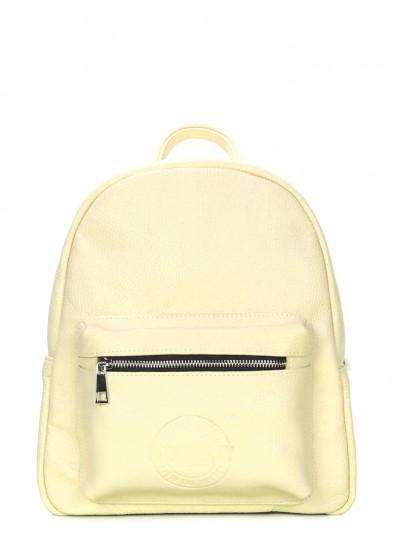 Желтый кожаный рюкзак POOLPARTY Xs